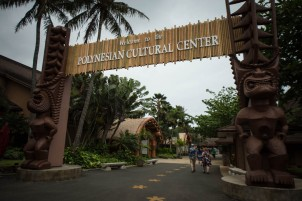 Dole pineapple plantation & Polynesian Cultural Center - Oahu