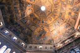 This is the ceiling of the Baptistry. The pictures look unbelievable because the actual space looked unbelievable.